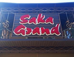 Петь классно! Скидка до 68% на аренду караоке-кабинок в ресторане Saka Grand!