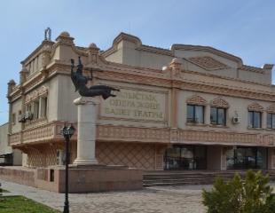 Премьера! Опера «Кармен», а также весь репертуар Областного театра оперы и балета со скидкой 40%!