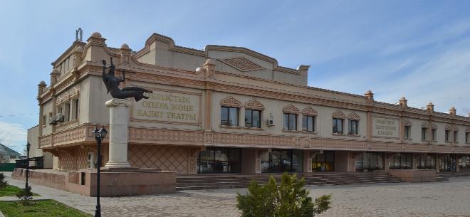 Областной театр оперы и балета, 1