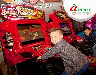Справьте лучший детский день рождения в парке Funky Town! А также аттракционы, игровые автоматы и многое другое в крупнейшем молле страны Апорт со скидкой до 50%!