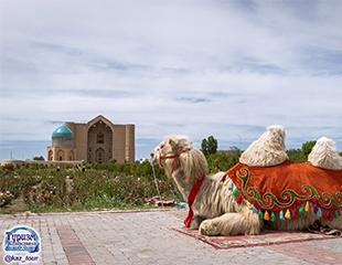 Сакральный тур в Туркестан 9 и 25 мая от компании «Туризм Казахстана» со скидкой 20%!