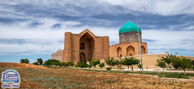 Компания «Туризм Казахстана», 5