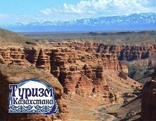 Вдохновляющие туры на Чарынский каньон от компании «Туризм Казахстана» со скидкой 27%!