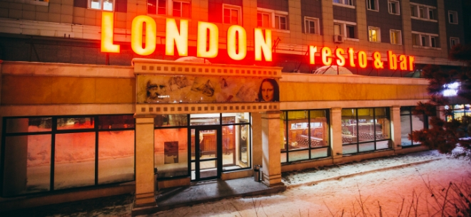 London Restobar, 10