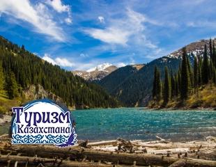 Чарующий тур на Кольсайские озера + озеро Каинды от компании «Туризм Казахстана» со скидкой 17%!