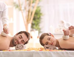 Приятное тепло только для Вас! Различные виды массажа в SPA-салонe Sandu! Скидка до 90%!