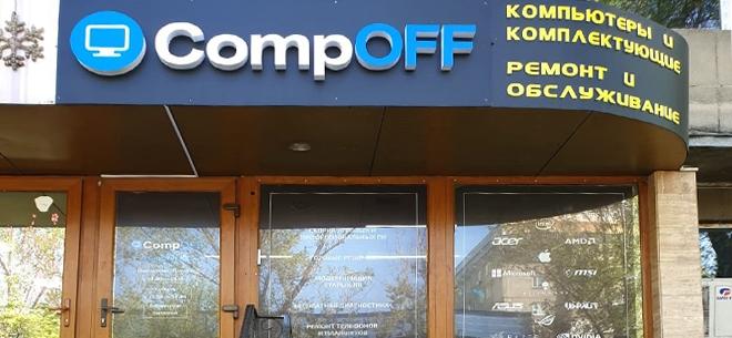 CompOFF, 1