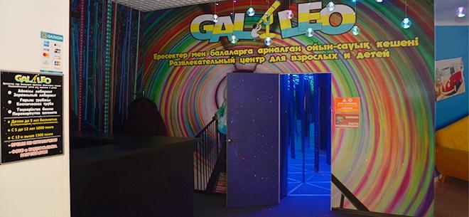 Центр развлечений GALILEO в ТРЦ MOSKVA, 7