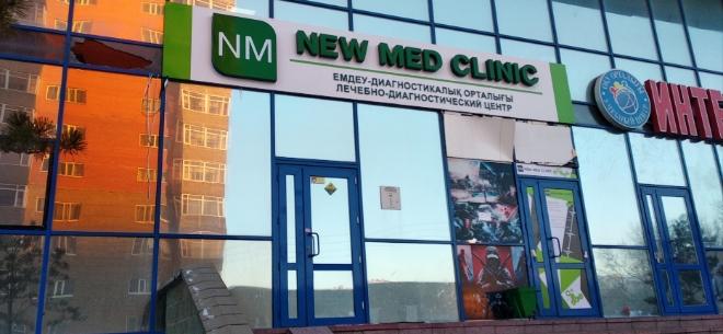 New Med Clinic, 7