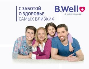 Здоровье в каждый дом! Подогреватель детского питания, паровой и детский ингалятор, а также ультразвуковой небулайзер со скидкой 30% от британского производителя медицинской техники B.Well!