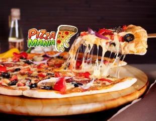 Горячее счастье на вынос! Все меню со скидкой 50% в PizzaMania!