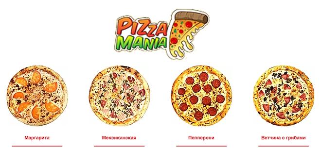 PizzaMania, 2