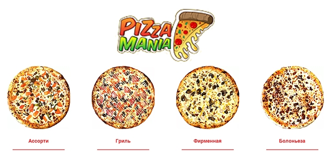PizzaMania, 3