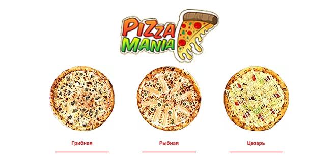 PizzaMania, 5