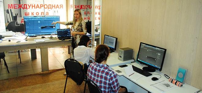 Школа дизайна и программирования MDS.academy, 6