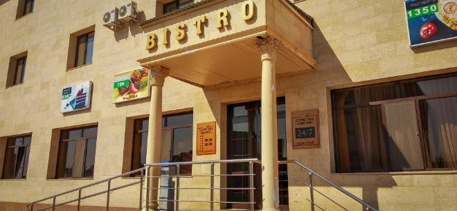 Ресторан Come inn Bistro