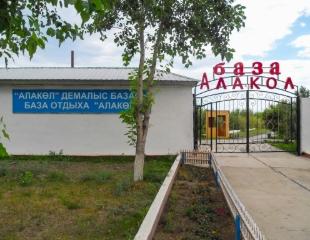 Самое время отдохнуть! Проживание на зоне отдыха «Турбаза Алаколь» от Freedom Travel со скидкой до 30%!