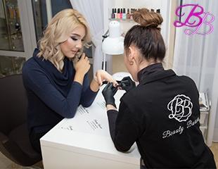 Порадуйте себя! Массаж, маникюр, стрижки, шугаринг и косметология в салоне красоты BB.Almaty со скидкой до 70%!