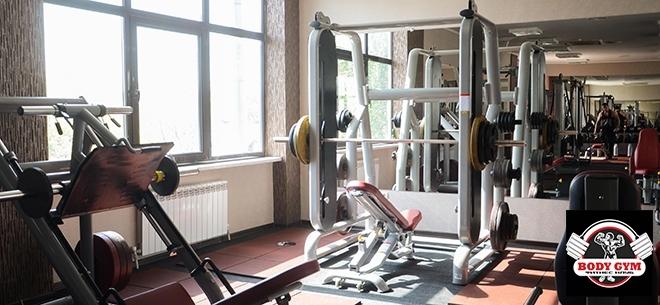 Body Gym на Толе Би, 3