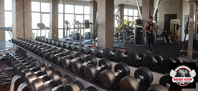 Body Gym на Толе Би, 4