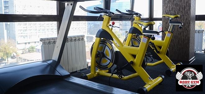 Body Gym на Толе Би, 5