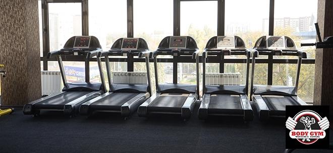 Body Gym на Толе Би, 6