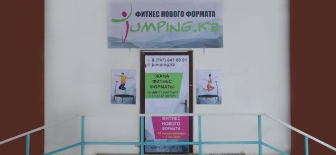 Клуб Jumping.kz, 9