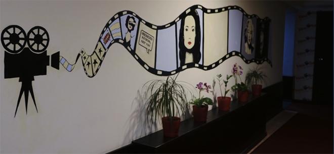 Kino Room, 4