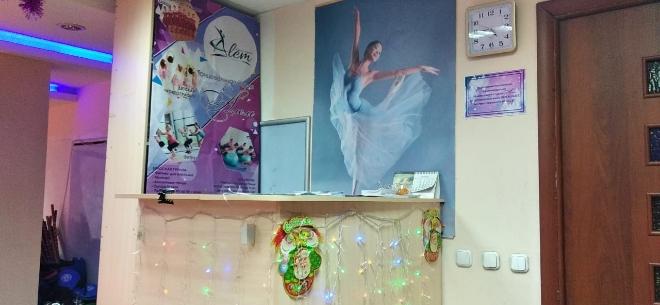 Танцевальная студия Alem Dance, 6