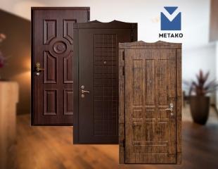 Скидка до 50%! Мощные стальные двери на страже Вашего спокойствия! Входные двери от компании «Метако»!