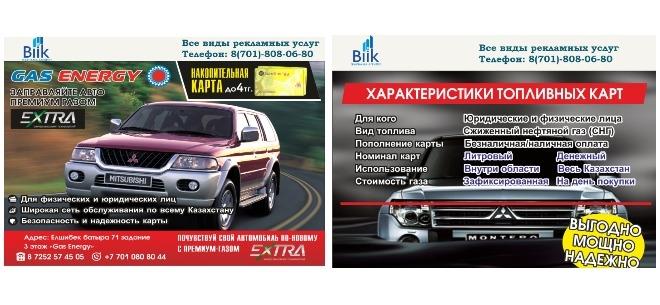 Типография Biik, 2
