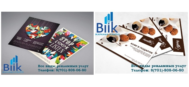 Типография Biik, 8