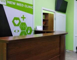 Чистка лица, пилинг, маски, массаж лица и другие косметологические услуги в медицинском центре New Med Clinic со скидкой 66%!