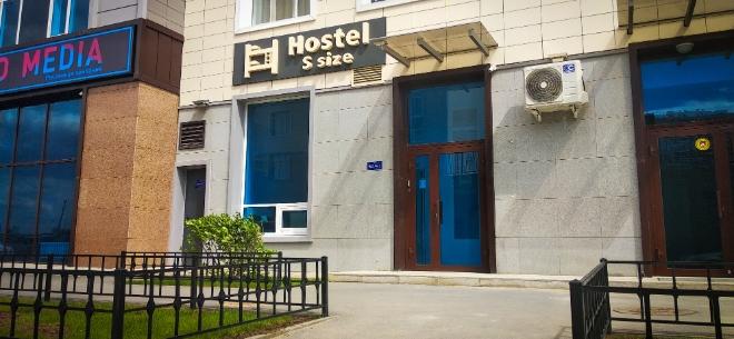 Хостел S Size в г. Нур-Султан, 1