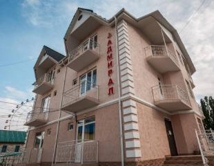 Проживание в гостевом доме «Адмирал» на Иссык-Куле от Freedom Travel!
