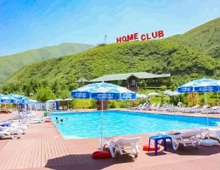 Лето пришло! Посещение бассейна с подогревом в семейно-развлекательном комплексе Home Club со скидкой до 33%!