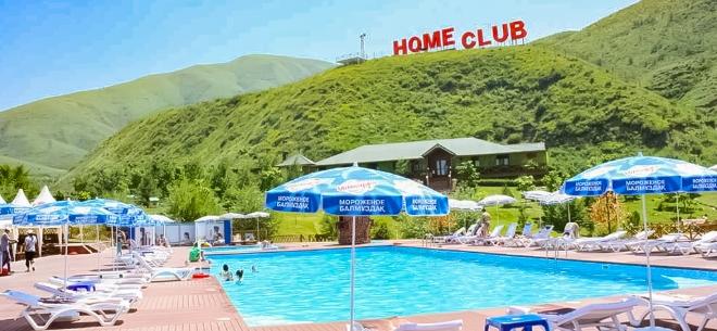 Комплекс Home Club, 1