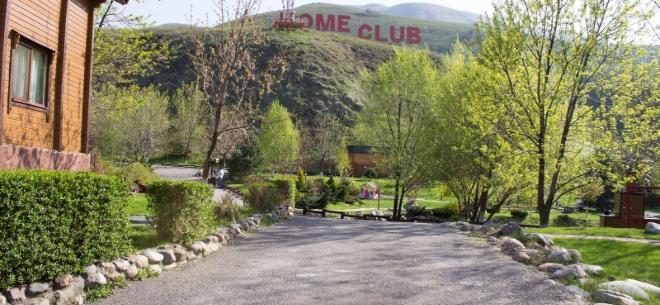 Home Club, 2