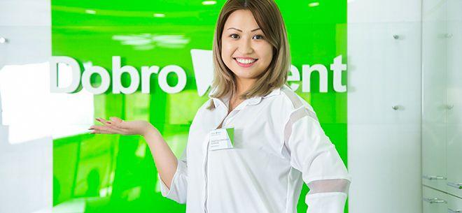 Стоматология DobroDent