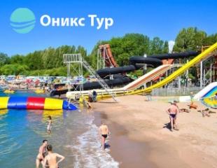 Солнечный отдых на берегу Иссык-Куля! Проживание в пансионате «Золотые Пески» в номерах «Стандарт» и «Улучшенный стандарт» со скидкой до 37%!