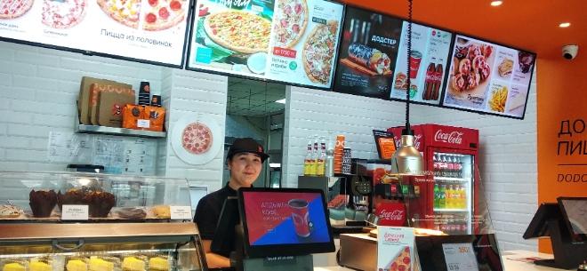 «Додо Пицца», 7