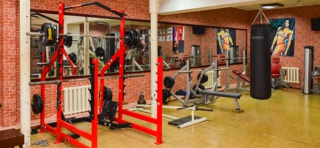 King Gym, 1