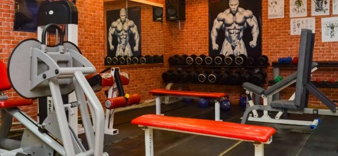King Gym, 5