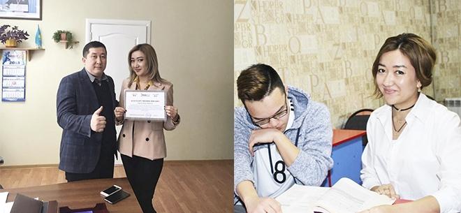 Школа развития Smart Наркыз Кайргали, 5