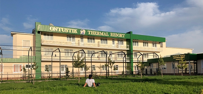 Санаторий Ontustik Thermal Resort, 2