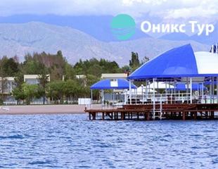 Отдохните с удовольствием! Проживание в пансионате «Витязь» до 30 июня от «Оникс Туризм»!