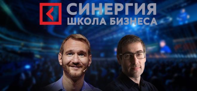 Ник Вуйчич и Ицхак Пинтосевич