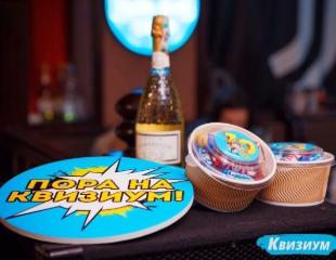 Докажи, что самый умный! Интеллектуальная игра «Квизиум» в HardRock Cafe со скидкой до 49% от Hard Rock Cafe!