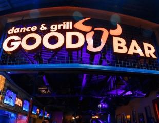 Летняя терраса и общий зал с изумительной кухней и атмосферой! Все меню и бар в Good Bar со скидкой 50%!