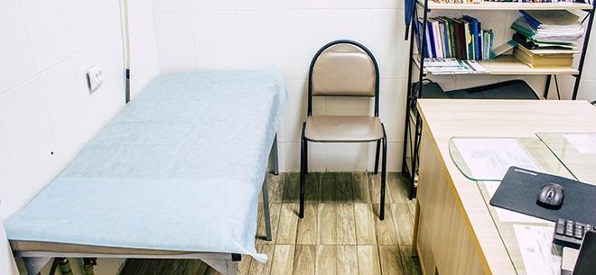 Медицинский центр EMIRMED, 2